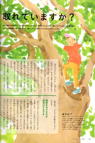 php増刊2015-06-001