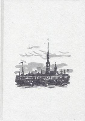 明治の翻訳ディスクール003