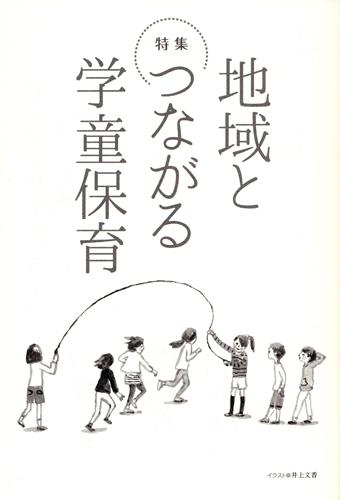 学童2015-10-001