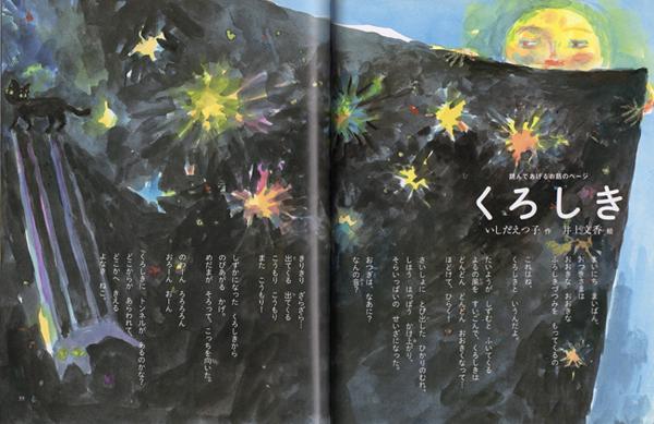 くろしき001
