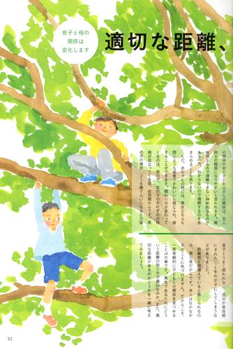php増刊2015-06-002