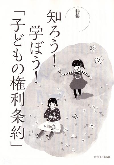 学童001